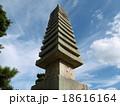 塔の島の十三重石塔 18616164