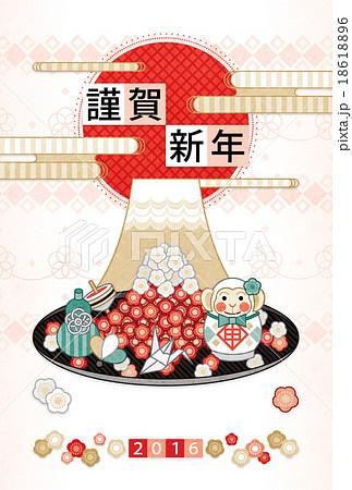 2016年申年完成年賀状テンプレート「梅富士山と猿達磨」謹賀新年 18618896