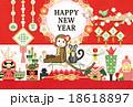 年賀状 申 猿のイラスト 18618897