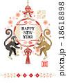 年賀状 申年 猿のイラスト 18618898