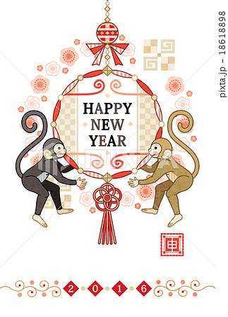 2016年申年完成年賀状テンプレート「猿と和風の飾り物」HAPPYNEWYEAR 18618898