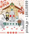 年賀状 申 猿のイラスト 18618899