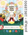 年賀状 申 猿のイラスト 18618900