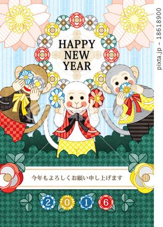 2016年申年完成年賀状テンプレート「花三猿」HAPPYNEWYEAR 18618900