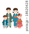 家族 着物 イラストのイラスト 18620428