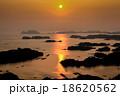 九十九島の夕陽 18620562
