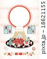 年賀状 申 猿のイラスト 18621155