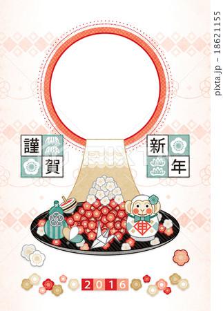 2016年申年完成年賀状テンプレート「梅富士山と猿達磨」謹賀新年写真フレーム 18621155