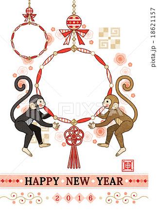 2016年申年完成年賀状テンプレート「猿と和風の飾り物」HAPPYNEWYEAR写真フレーム 18621157