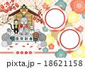 年賀状 申 猿のイラスト 18621158