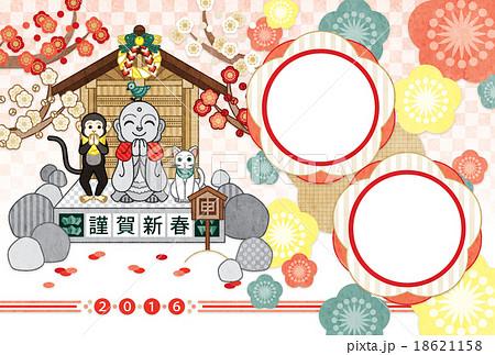 2016年申年完成年賀状テンプレート「お地蔵様と」謹賀新春写真フレーム 18621158
