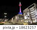 京都 京都駅前 京都タワーの写真 18623257