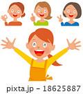 ポップな女性4人セット_笑顔 18625887