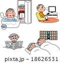 シニア 一日 くつろぎ 風呂 寝る 新聞 テレビ 18626531