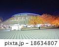 東京ドーム夜景 18634807