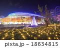 東京ドーム夜景 18634815