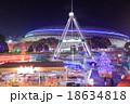 東京ドーム夜景 18634818