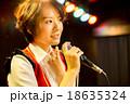 Akihabara 18635324