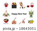 年賀状 アイコン 正月のイラスト 18643051