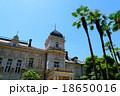 東京 旧岩崎邸庭園 18650016
