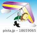 猿のハンググライダー 18659065