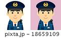 警察官のイラスト 18659109
