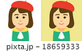若者 女性 帽子のイラスト 18659333