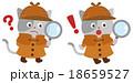 ネコ探偵 18659527