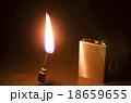 オイルマッチ 18659655