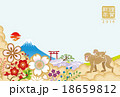 親子猿 富士山と日の出 年賀状2016年 18659812