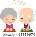 シニア 夫婦 笑顔のイラスト 18659974
