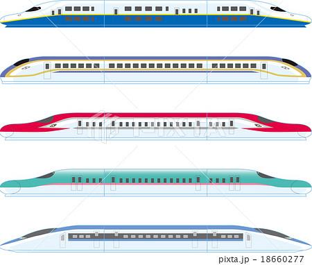 新幹線のイラスト素材 18660277 Pixta