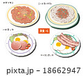洋食-G 18662947