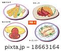 洋食-E 18663164