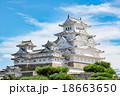 姫路城 18663650