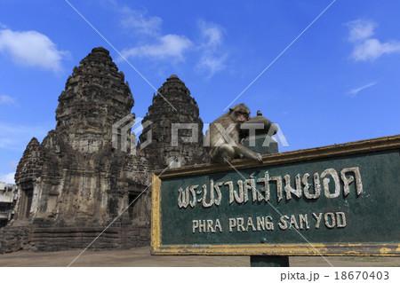 タイ国ロッブリー県にあるクメー...