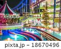 東京ドームシティ ウィンターイルミネーション ラクーアエリア 18670496