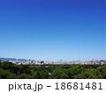 空 街 風景の写真 18681481