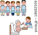 シニア ヘルパー 介護職 ホームヘルパー 訪問介護 看護 18682509