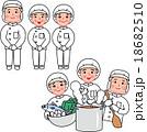 シニア 調理補助 キッチンスタッフ 給食 調理場 18682510
