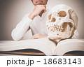 読書 骸骨 18683143