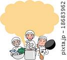 シニア 調理補助 給食 調理場 コピースペース 18683962