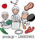 シニア 調理補助 キッチンスタッフ 給食 調理場 18683963