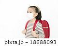 マスクをする女の子 風邪予防 女の子 ランドセル マスク 18688093