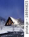 雪の白川郷 18694825