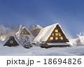 雪の白川郷 18694826