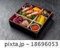 おせち料理 和食 正月料理の写真 18696053