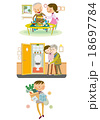 安心訪問介護 (食事介助 排泄介助 買い物介助) 18697784