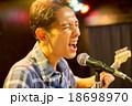 Akihabara 18698970