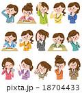 女性 表情 ビジネスウーマンのイラスト 18704433